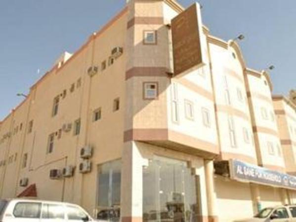 Golden Prince Hotel 1 Buraydah