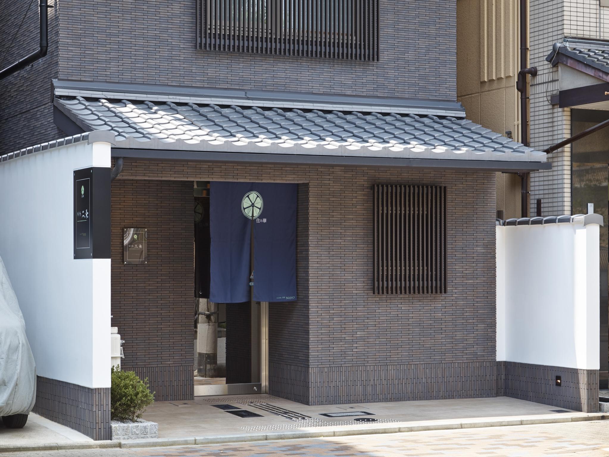 No.6 Nijo