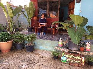 Smile home by Bangon at Ubonratchatanee