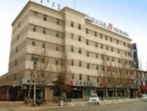 锦江之星包头文化路酒店 (Jinjiang Inn Baotou Wenhua Road)
