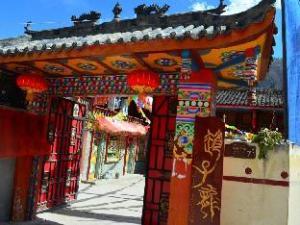 Jiuzhaigou Zhaozilong Inn