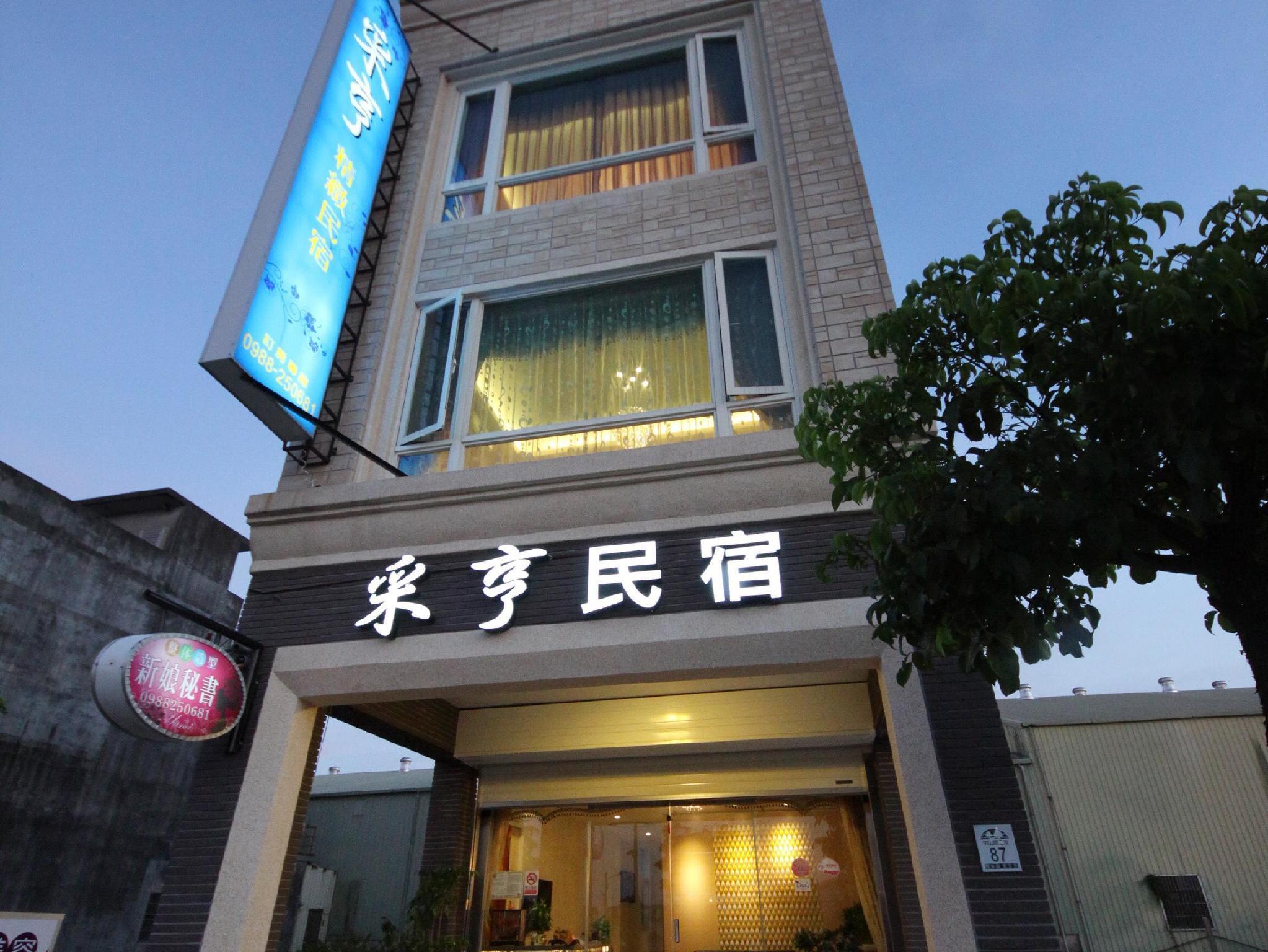 Chi Heng Homestay