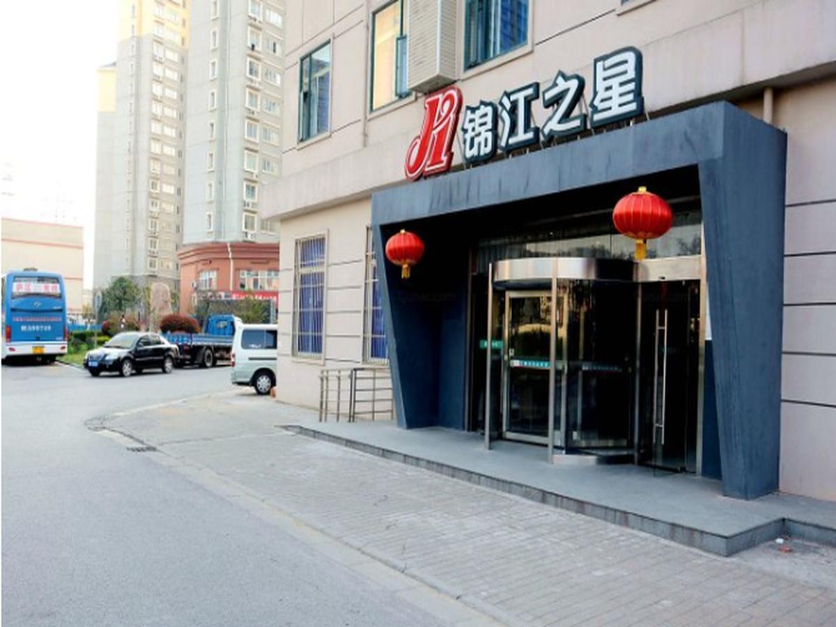 Jinjiang Inn Wuxi Central Station