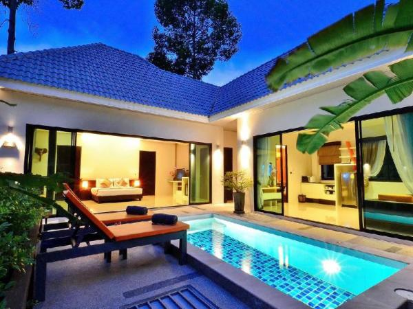 Chaweng Noi Pool Villa (SHA Plus+) Koh Samui