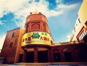 Mukamu Xinjiang Hotel