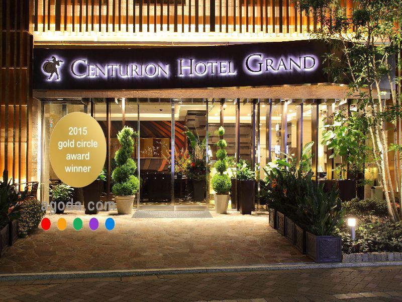 Centurion Hotel Grand Akasaka Mitsuke Station