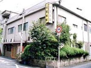 Ryokan Imazato