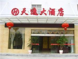 Zhangjiajie Tianyi Hotel