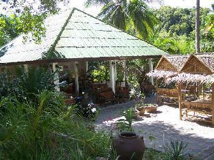 Phangan Natural Resort พะงัน เนเชอรัล รีสอร์ต