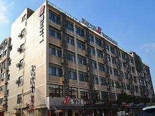 Фото отеля Jinjiang Inn Kunshan Renmin Road West Street Branch