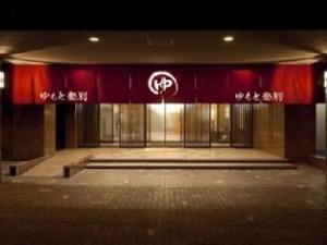 Hotel Yumoto Noboribetsu