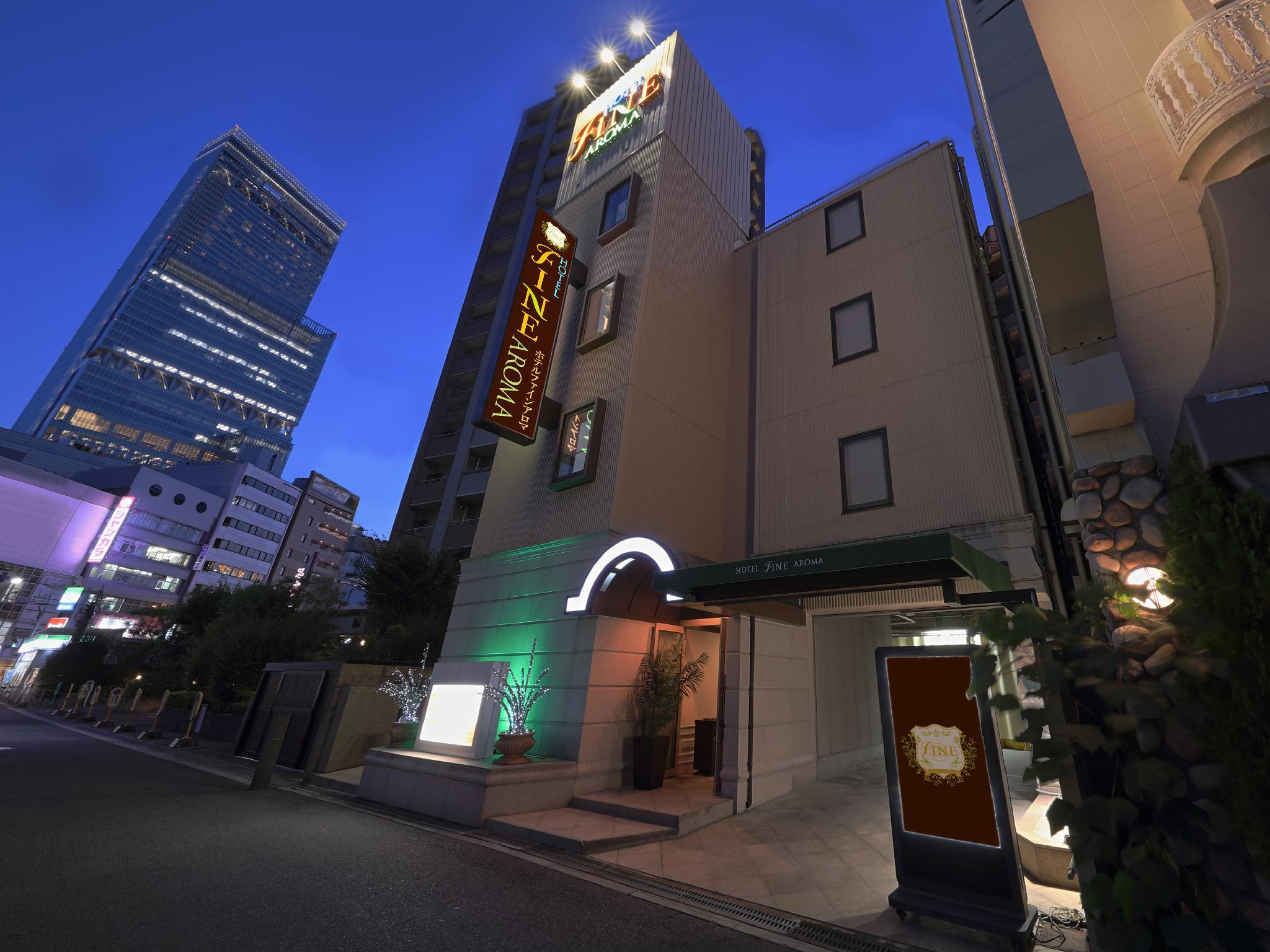 Hotel Fine Aroma Tennouji   Adult Only