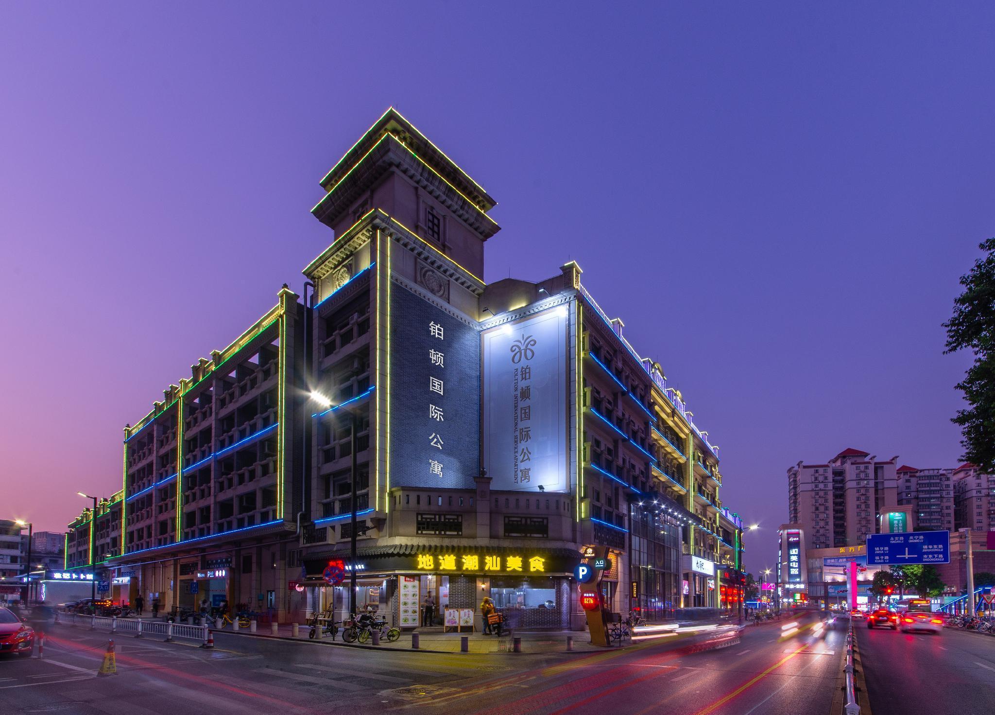 Poltton International Service Apartment Dongfang Xintiandi