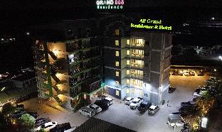 AP Grand Residence & Hotel เอพี แกรนด์ เรสซิเดนซ์ แอนด์ โฮเต็ล