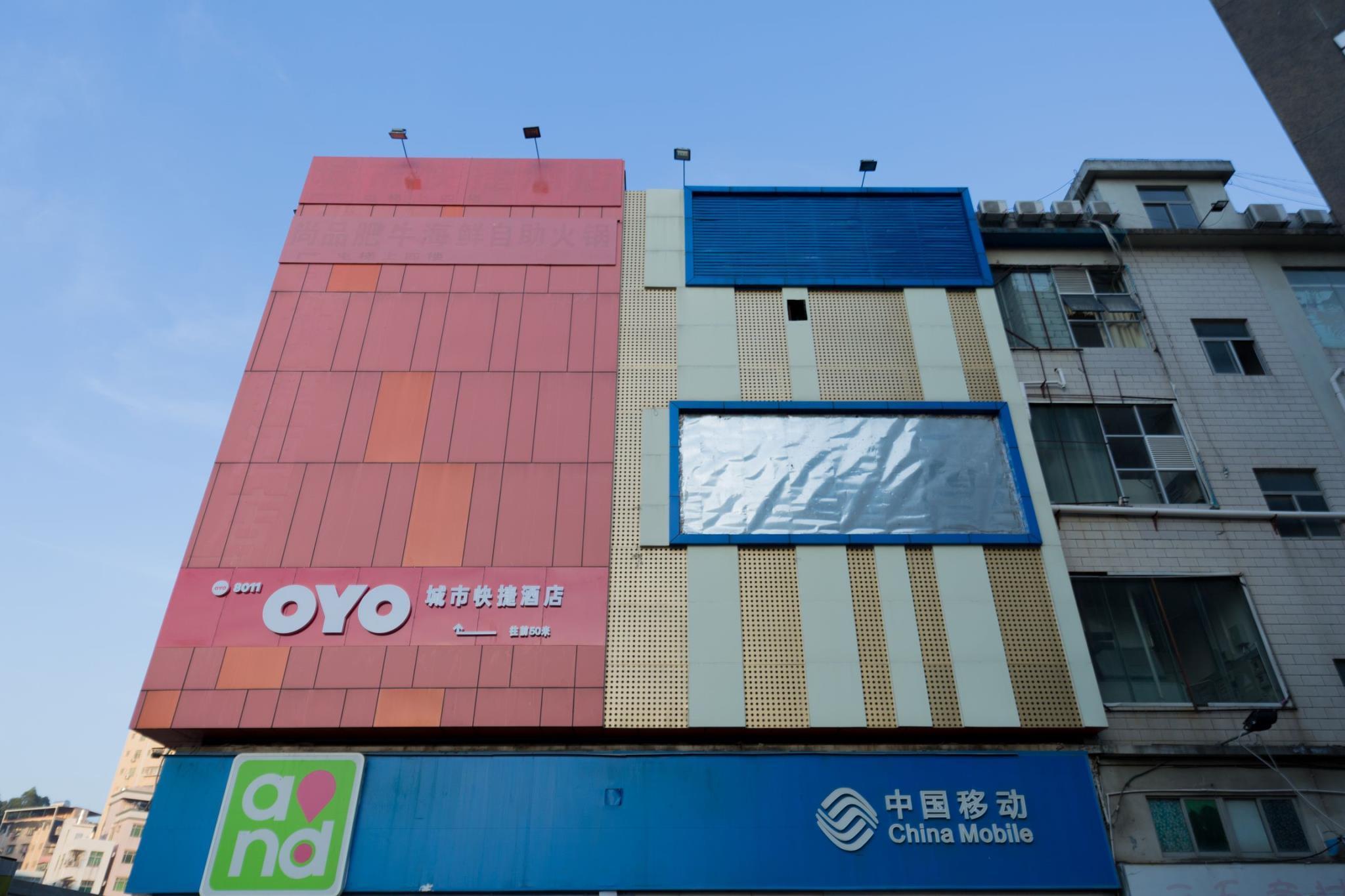 OYO Chengshi Kuaijie Hotel