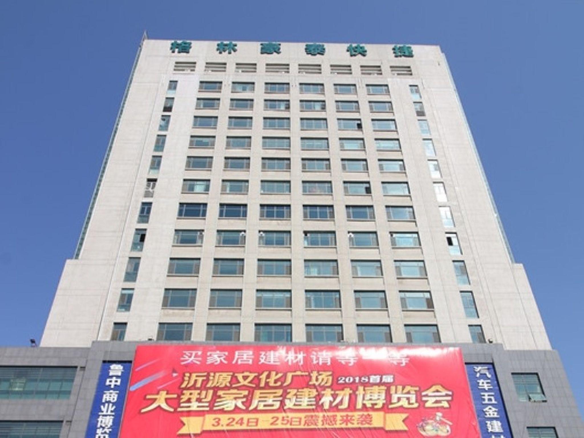GreenTree Inn Zibo Qiyuan County Lushan Road Express Hotel