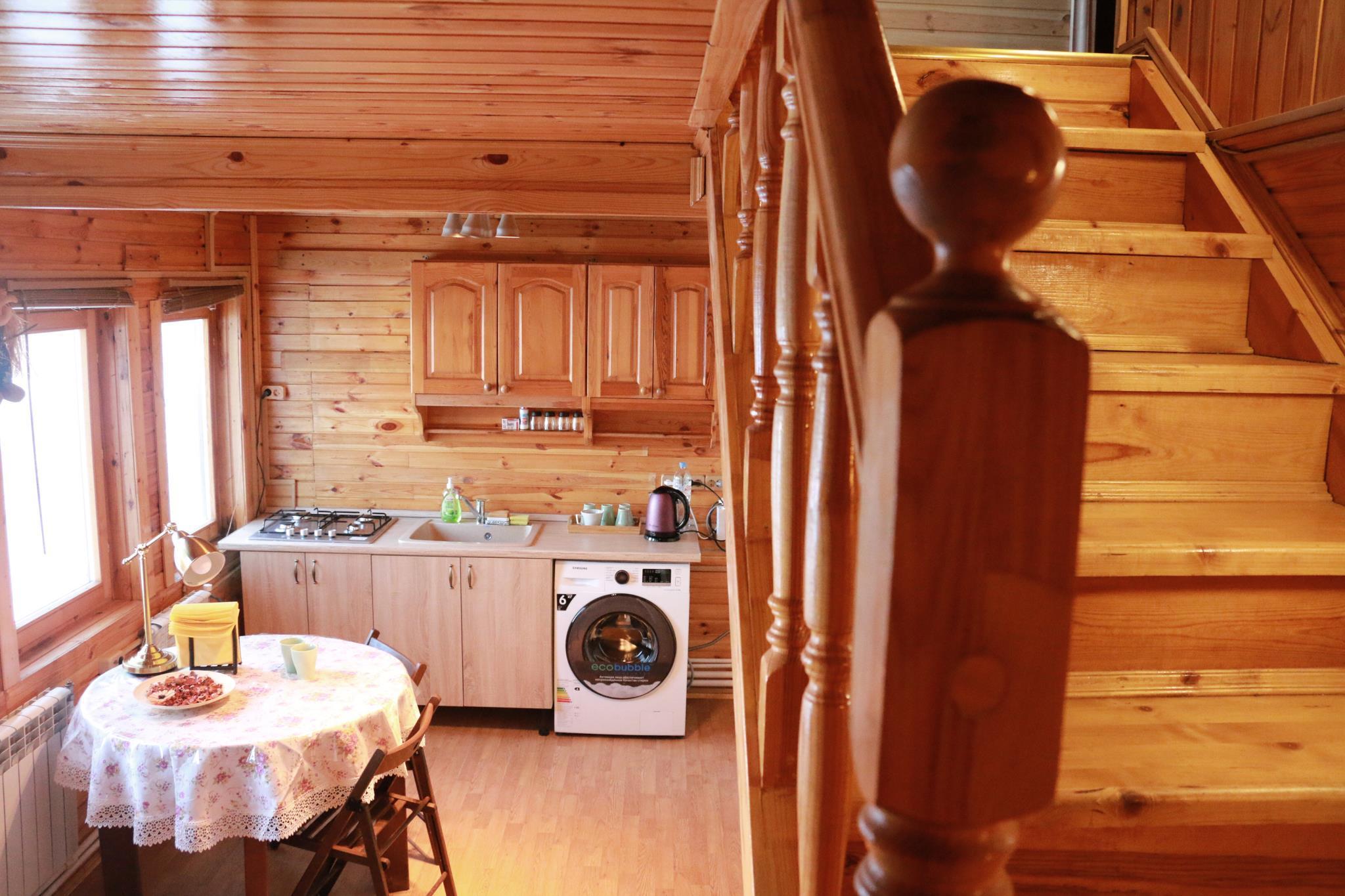 Happy Wooden House