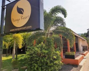 Naraya Resort นารายา รีสอร์ต