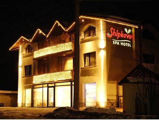 Shipkovo Spa Hotel
