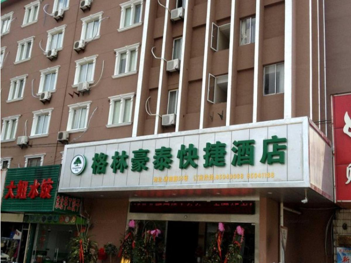 GreenTree Inn Wuxi Nanshanshi Hotel