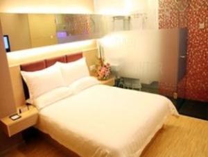 Fuzhou Spring Hotel Wuyi Road Branch