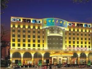 Shenzhen Zhi Ming Hotel