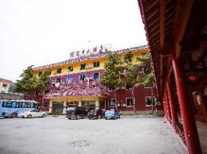 Jiuzhaigou Tang Zhong Hotel