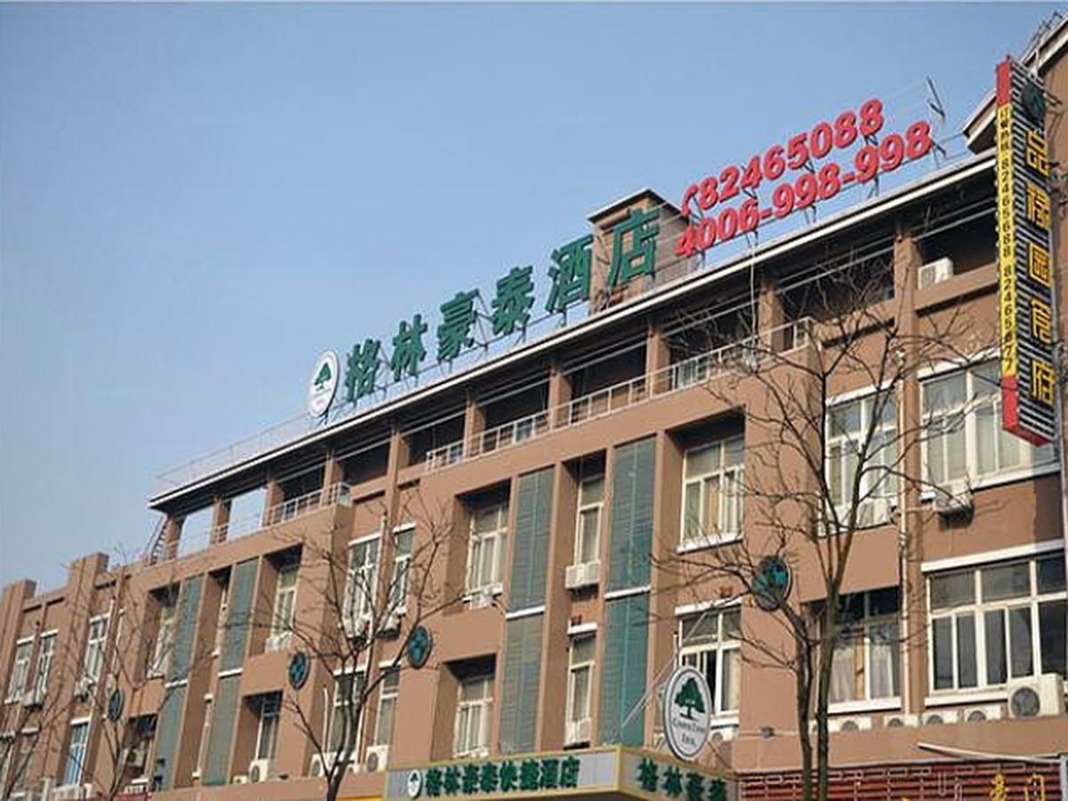 GreenTree Inn Wuxi Guangrui Road Hotel