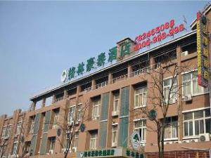 Green Tree Inn Wuxi Guangrui Road Hotel