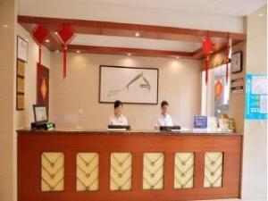 Green Tree Inn Wuxi Zhongqiao Hotel