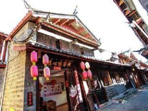Lijiang Yuanxinyuan Inn