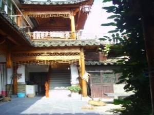 Hongcun Xiaotaoyuan Inn