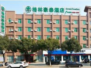 關於格林豪泰慈溪孫塘北路商務酒店 (GreenTree Inn Cixi North Suntang Road Business Hotel)