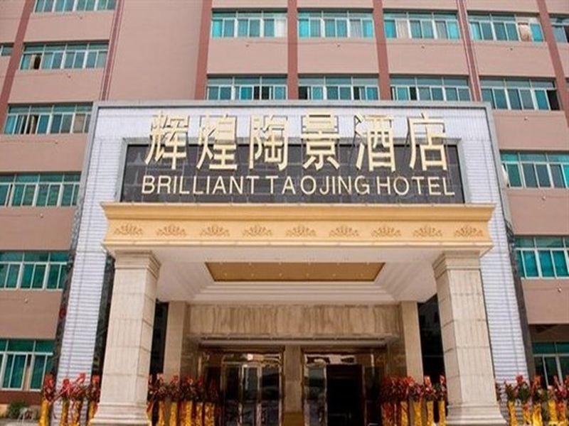 Brilliant Taojing Hotel