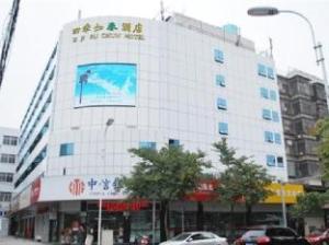 フーヂョウ スプリング ホテル グピン ブランチ (Fuzhou Spring Hotel Guping Branch)