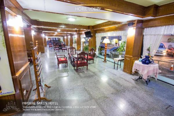 Imperial Sakon Hotel Sakon Nakhon