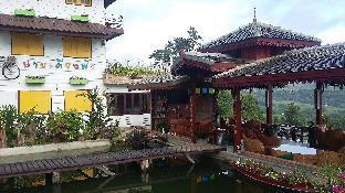 Pai Kiang Fa Resort ปาย เคียงฟ้า รีสอร์ท