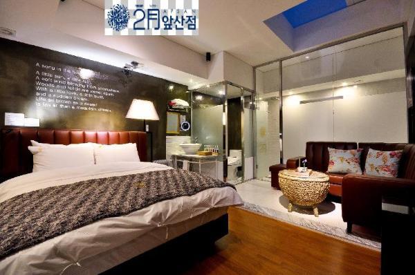 February Boutique Hotel Apsan Daegu
