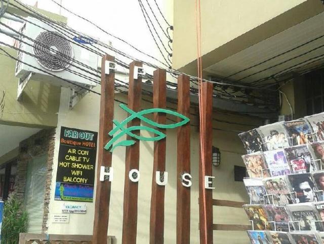 พีพี เกสท์เฮาส์ – PP Guesthouse