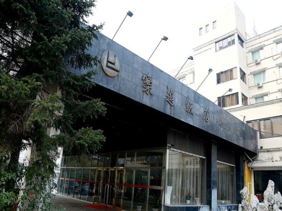 Beijing Leyou Hotel