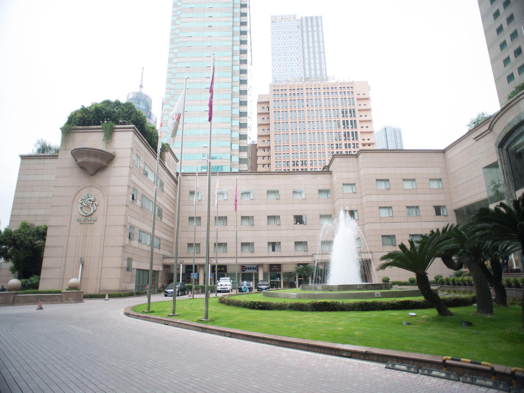 7 Days Premium Hotel Chengdu Yanshi Kou Branch Chunxi Road Commercial Area Hotels Chengdu China Hotels In