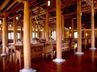 Pilgrimage Village Boutique Resort & Spa