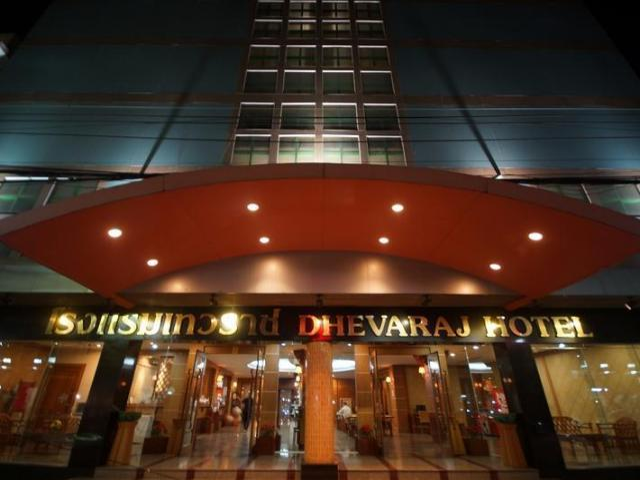 โรงแรมเทวราช – Dhevaraj Hotel