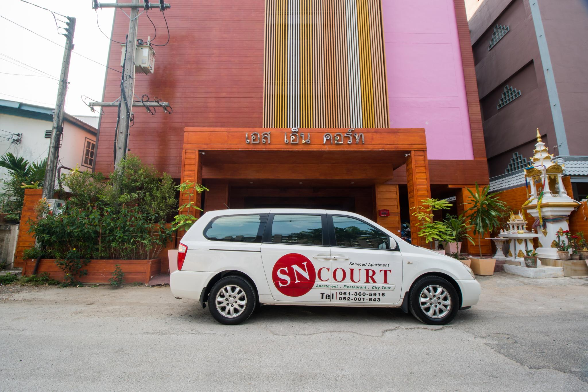 SN Court Serviced Apartment
