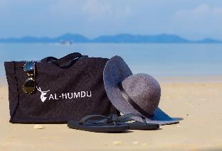 Al-humdu Boutique Hometel Krabi