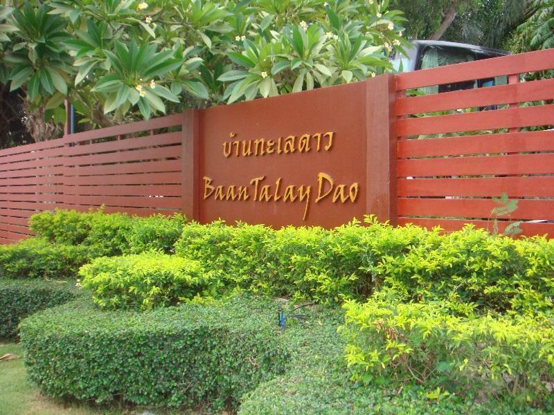 Baan Talay Dao Resort บ้านทะเลดาว รีสอร์ท