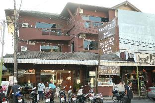 Chew@Phuket (B&B) Hotel โรงแรมชิว@ภูเก็ต (บีแอนด์บี)