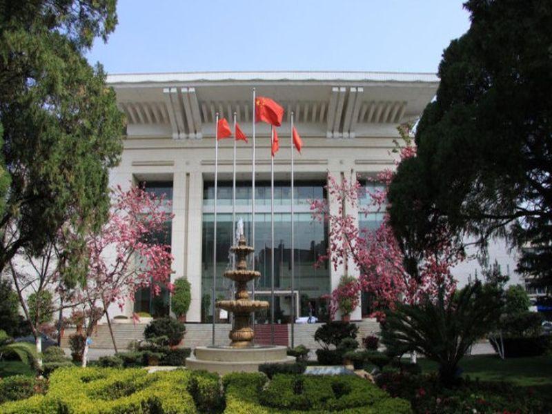 Lian Yun Hotel