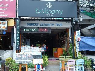 Balcony Hostel Patong บัลโคนี่ โฮสเท็ล ป่าตอง