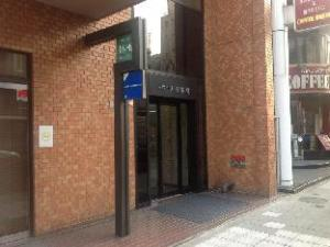 Vann Amor Apartment Nihonbashi